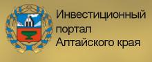 Баннер инвестиционного портала Алтайского края