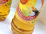 In the Altai region in the 1.8-fold increase in the production of vegetable oil