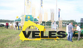 "Equipment of Altai Company ""Veles"" was of interest to participants of ""Agrosalon 2016"""
