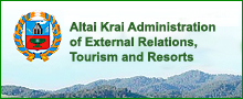 Altai Krai Administration of External Relations, Tourism and Resorts
