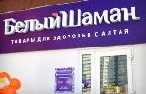 Altai biopharmacists have retail chain