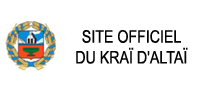 Site officiel du Kraï d'Altaï