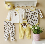 Altai children clothes manufacturers have significantly expanded its range