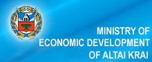 MINISTRY OF ECONOMIC DEVELOPMENT OF ALTAI KRAI