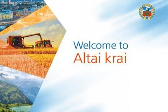 Altai Krai will present investment potential of the region in the Association of European Businesses