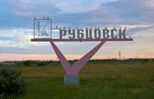 Investors for the construction of two cottage settlements in Rubtsovsk