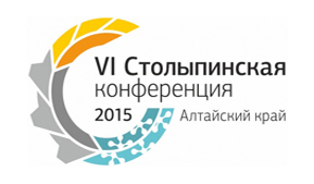 Stolypin Conference in Altai: municipalities share their experience