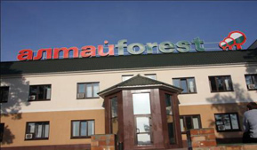 "The company ""Altai-Forest"" has launched the production of new products for the region"